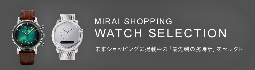 MIRAI SHOPPING WATCH SELECTION